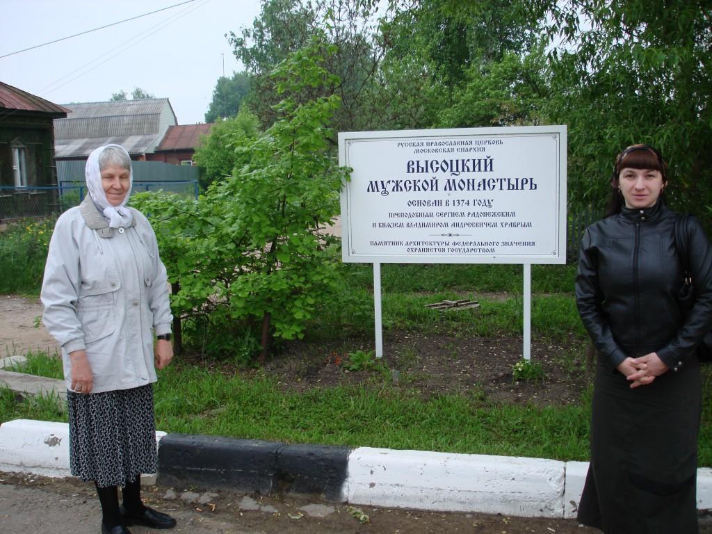 Высоцкий монастырь-1 24.05.15