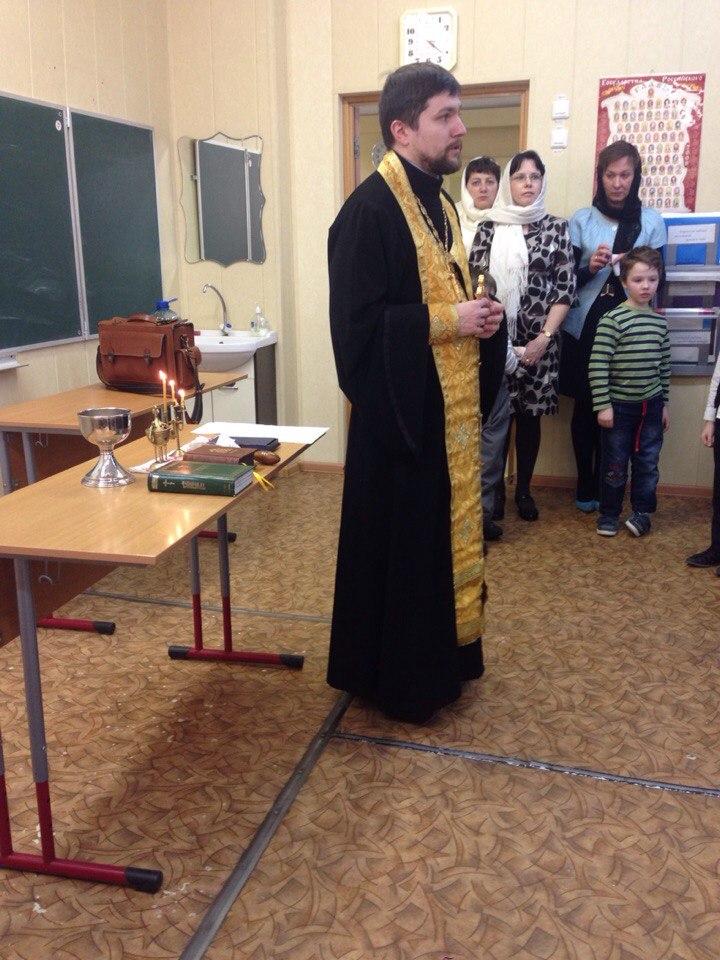 Молебен в гимназии №1358