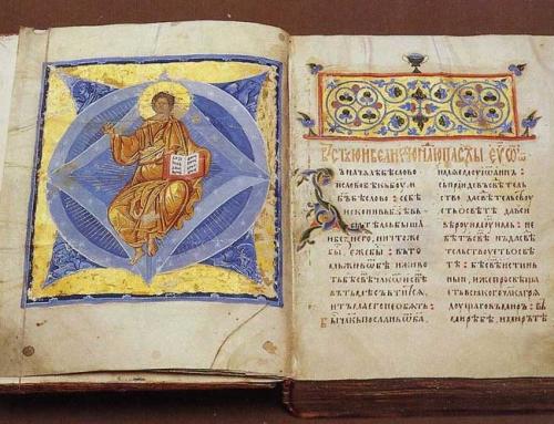 Великая Cреда, 26-я глава стих 6 — 16 Евангелия от Матфея