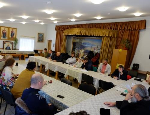 Заседание Приходского собрания (январь 2018 г.)