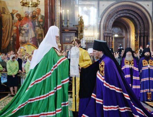 Епископ Городищенский Феоктист