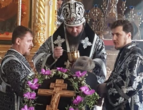 Архиерейская литургия Преждеосвященных Даров