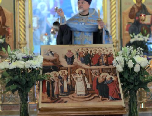 Покров Пресвятой Богородицы в 2019 году