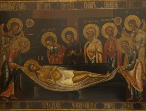 Вечерня и литургия Великой субботы (2020 г.)