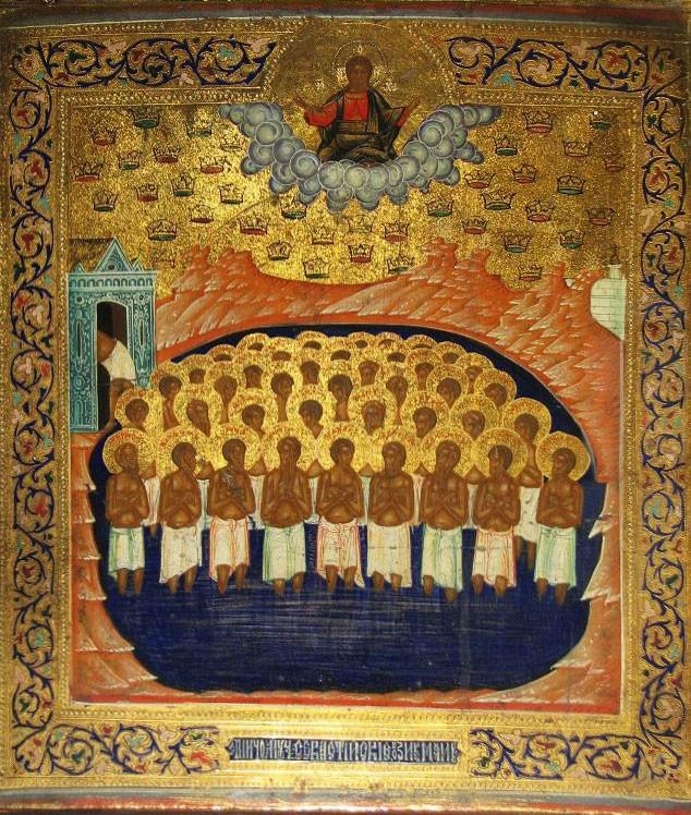Праздник сорока мучеников Севастийских